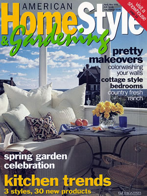 American Home style & Gardening, 1996